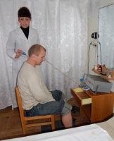 диетолог в поликлинике москва